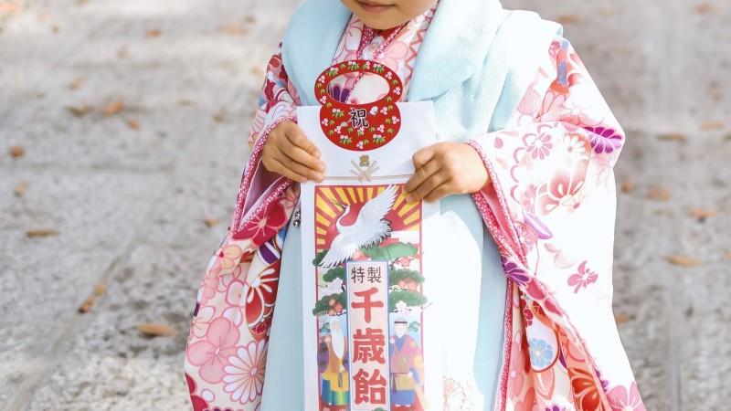 YOU85_shichigosanchitoseami1305_TP_V